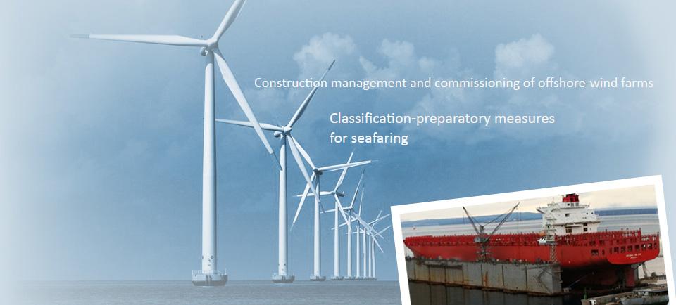 marine wind turbines
